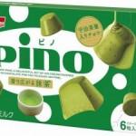 森永アイス「ピノ」に新味【抹茶】【メロン】登場!レア型の意味って知ってます?