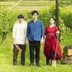 大泉洋が主役を務める新作映画「ぶどうのなみだ」その舞台は大泉の故郷だ!