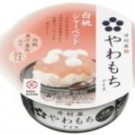 井村屋の人気商品「やわもちアイス」に白桃味が登場!美味しいと話題に!感想まとめ。