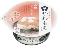 yawamochi_momo