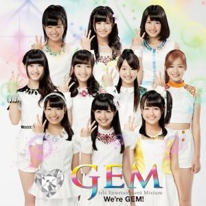 gem1_s