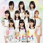 【画像】アイドルストリート候補生GEMの武田舞彩が可愛いからまとめてみたよ。