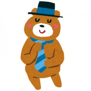 free-illustration-chichinohi-kuma