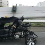 千葉ットマンのバイクの車種が判明!千葉ットポッドのベース車「トライク」って何?